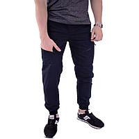 Мужские штаны зауженные с манжетами, синие