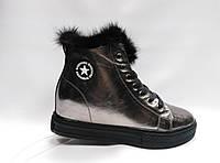 Зимние ботиночки на толстой подошве .Скрытая танкетка. Сникерсы.Эко - материалы.