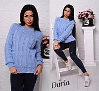 Женский свитер крупной вязки с шерстью 5504153