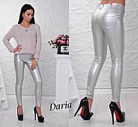 Кожаные женские лосины с металлическим блеском и карманами 5512130