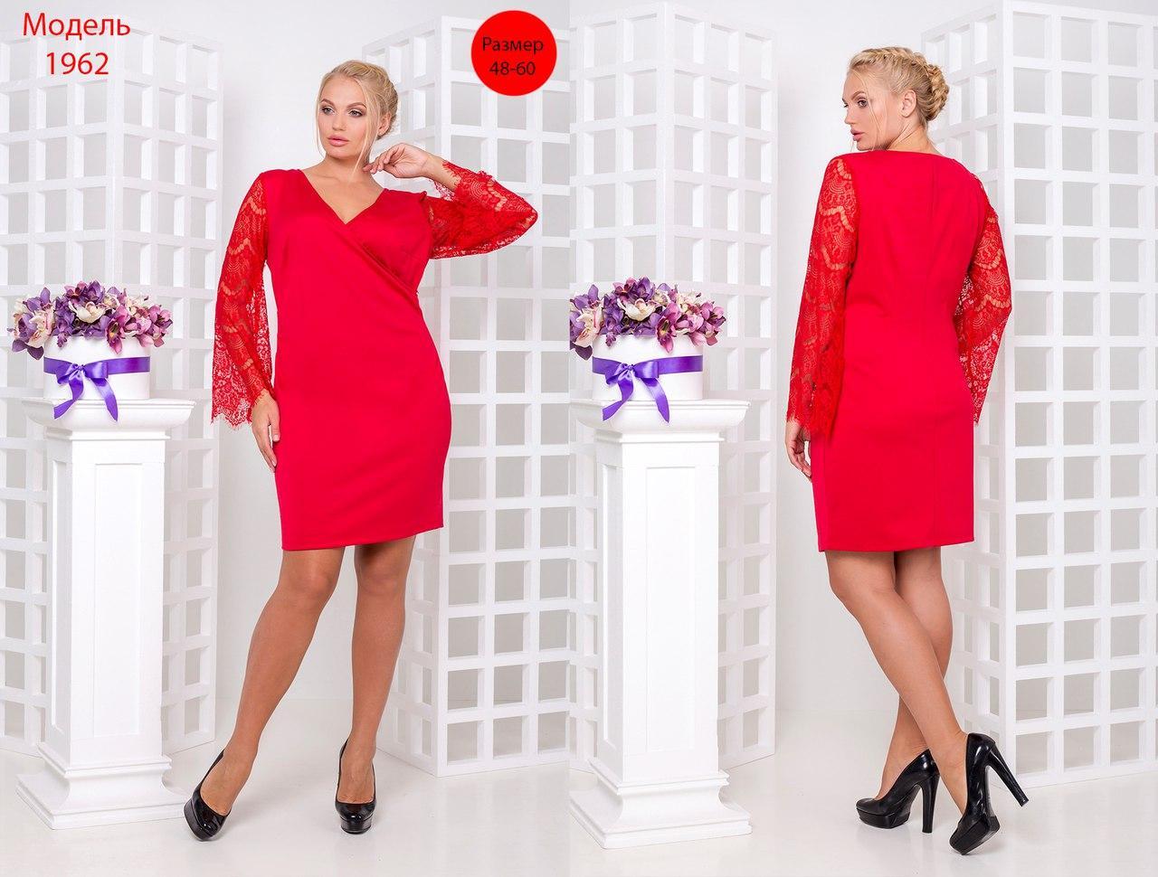 Купить Платье Большого Размера С Доставкой