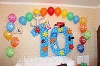 Оформление воздушными шарами 10-летие