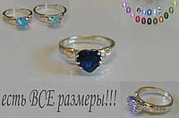 Женское серебряное кольцо с золотыми вставками - Сердце моё