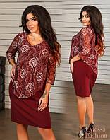 Нарядное Платье женское  больших размеров