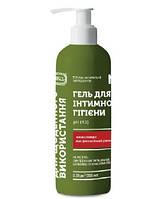 Гель для интимной гигиены Для ежедневного использования, pH 4.5, 300 мл. ТМ ЯКА, Зеленая серия