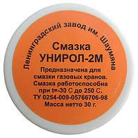 Смазка для газовых приборов Унирол-2М