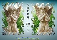 Скульптура Ангел молится №12 (мрамор кремовый) 27 см.