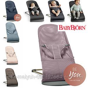 Кресло-шезлонг BabyBjorn Balance Bliss Mesh