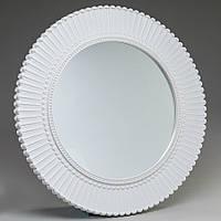 Зеркало настенное (Ø 52 см)