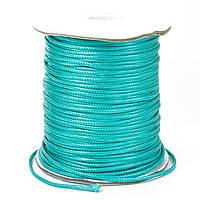 Шнур Вощеный Полиэстер, подходит для плетения браслетов, Цвет: Светло-зеленый, Размер: Толщина 2мм, 90м/катушка, (УТ100009881)