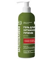 Гель для интимной гигиены Успокаивающий, рН 4.5, 300 мл. ТМ ЯКА, Зеленая серия
