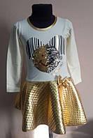 """Платье нарядное на девочку 92-128 см со стеганой юбкой Серии """"BROOKLYN"""" купить оптом в Одессе на 7 км, фото 1"""