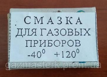 """Смазка для газовых приборов (спички) - """"ГАЗ МАСТЕР"""" в Донецкой области"""
