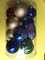 Шары новогодние 8 см 16 шт