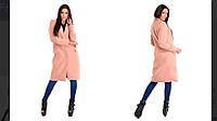 Пальто утеплённое XL, Персиковый