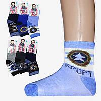 Детские носки на мальчика (ND166)