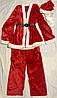 Новогодний костюм  Деда Мороза (Санта Клауса)
