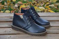 Мужские кожаные ботинки