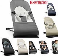 Кресло-шезлонг BabyBjorn Balace Soft