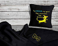 "Новогодний набор: подушка + плед ""Год Собаки-год удачи"" 19 цвет на выбор"