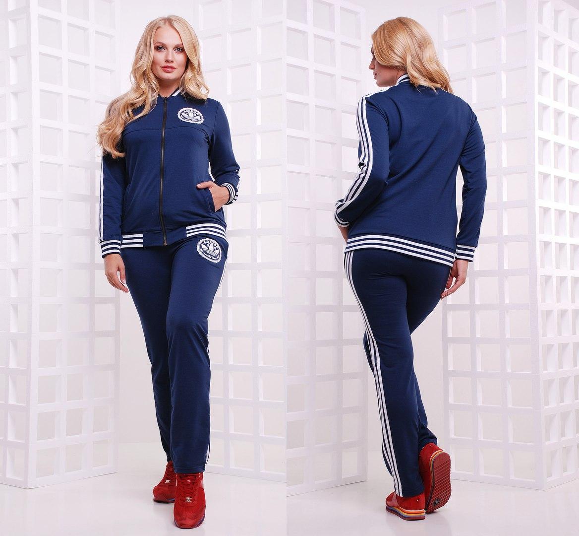Женский спортивный костюм с лампасами штаны и куртка реплика Adidas серия он и она батальные размеры