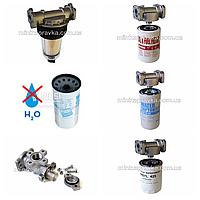 Фильтр тонкой очистки для солярки и бензина, сепаратор воды для топлива (PIUSI,OMNIGENA)