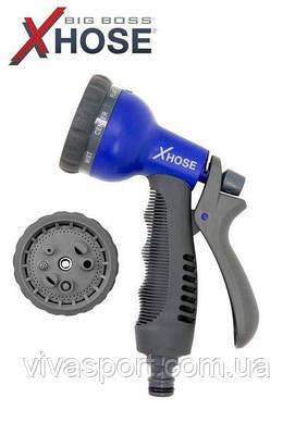 Насадка распылитель для шланга X-hose, Poket Hose, Magic Hose (Икс Хоз, Покет Хоз, Меджик Хоз)