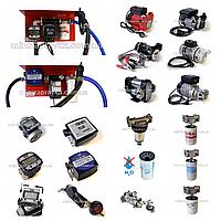 Качественные миниАЗС,насосы,счетчики для перекачки Дизеля( PIUSI, Adam Pumps, OMNIGENA). Гарантия. ЛУЧШИЕ ЦЕНЫ