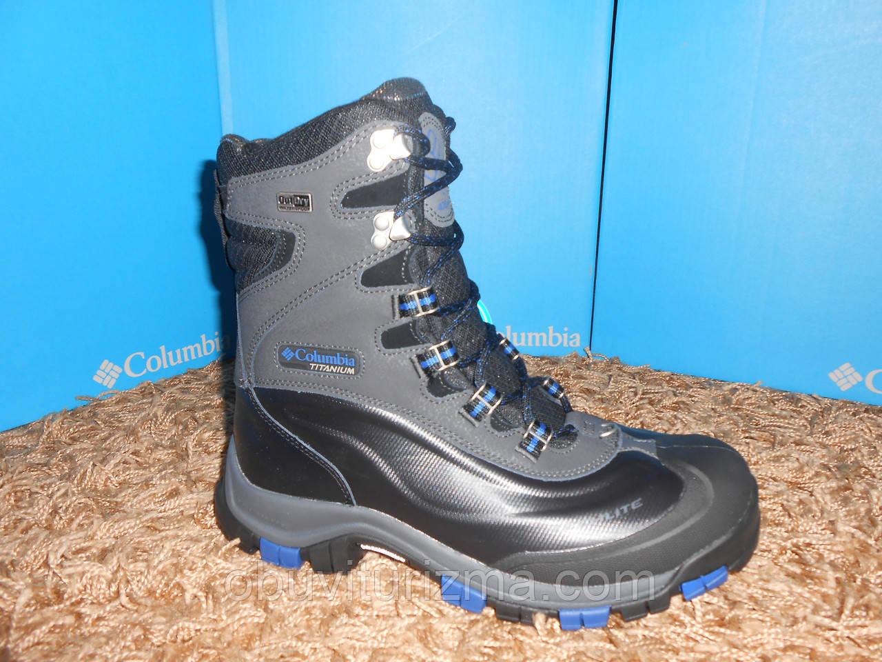 Ботинки Columbia Bugaboot™ Plus Titanium Outdry 400-gram - 43C (9 ... 59574f84b5f12