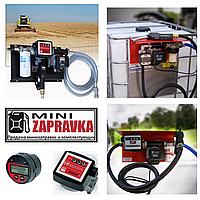 Качественные насосы, счетчики, мини АЗС для Дизельного топлива, Бензина, Масла ( PIUSI, Adam Pumps,OMNIGENA)