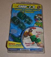 Набор насадок для шланга Snap 2-0™ (Снеп 2-0)