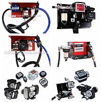 Качественные насосы, мини АЗС для диз топлива, бензина, масел, adblue ( PIUSI, Adam Pumps, OMNIGENA)