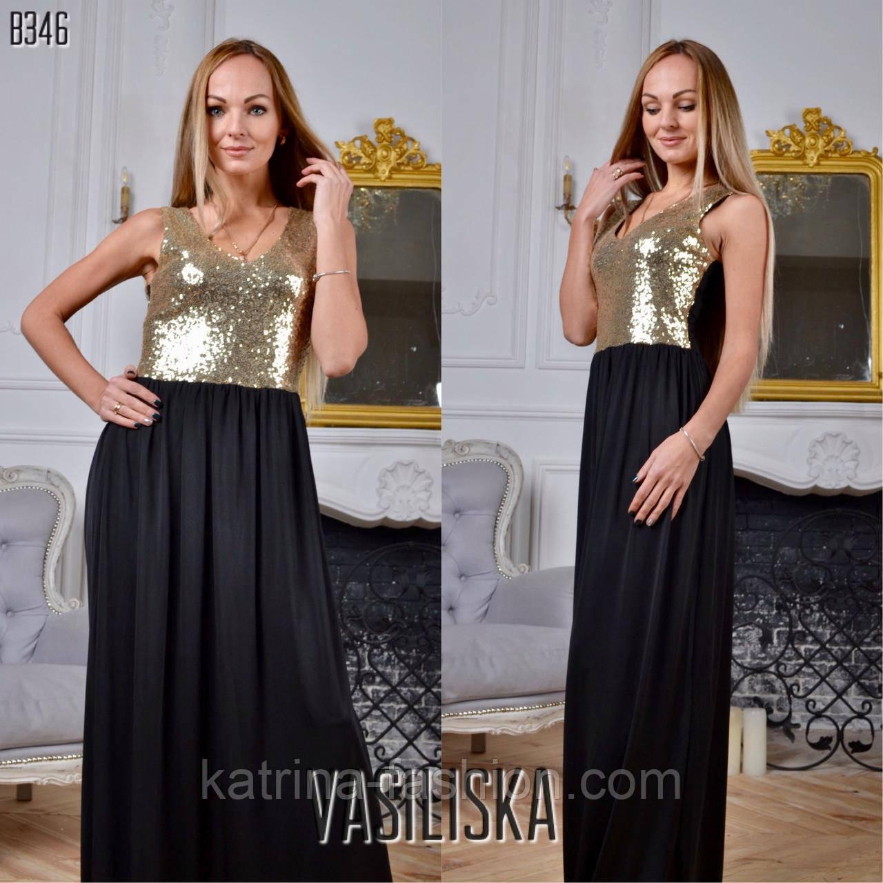 f04f36b0017 Женское стильное вечернее платье в пол с пайеткой (3 цвета)  продажа ...