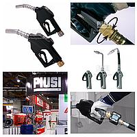 Раздаточные топливные пистолеты для дизтоплива,бензина,ad-blue. Лучшие цены на качественное оборудование