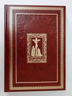 Триодь Цветная на церковно-славянском языке