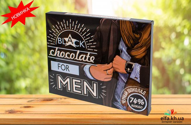 НАБОР С ЧЁРНЫМ ШОКОЛАДОМ «Для мужчины» (20 шоколадок), фото 2