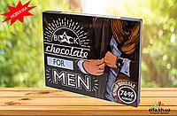 НАБОР С ЧЁРНЫМ ШОКОЛАДОМ «Для мужчины» (20 шоколадок)