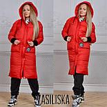 Женская модная удлиненная зимняя куртка на молнии с капюшоном (7 цветов), фото 7