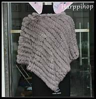 Меховой платок из кролика светло-серый. Накидка, пончо, шаль.