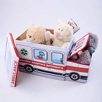 Пуф-ящик для игрушек Скорая помощь
