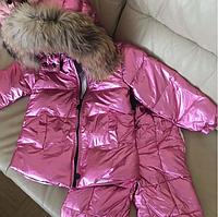 Moncler розовый раздельный галлограмма