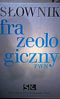 Słownik frazeologiczny PWN + диск