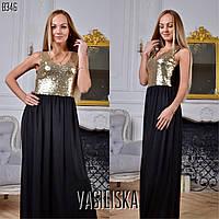 Женское стильное вечернее платье в пол с пайеткой (3 цвета)