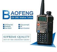 Рации Baofeng UV5RE расширенная версия 136-174/400 -520 МГц комплект