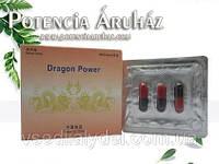 Сила Дракона препарат для мощнейшей потенции 3 капсулы упаковка