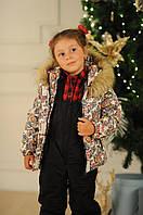 Утепленный зимний детский лыжный костюм на синтепоне полукомбинезон и куртка на овчине, коллекция семья