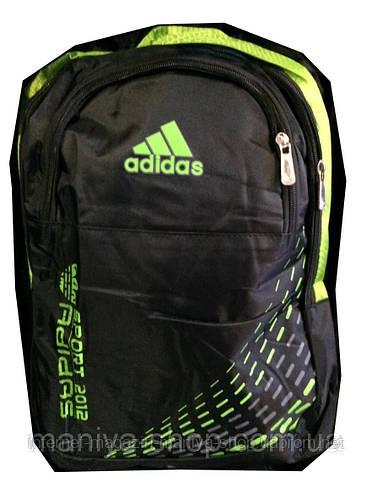 Рюкзак спорт