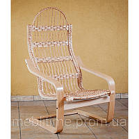 Кресло качалка плетеное из лозы Амортизатор