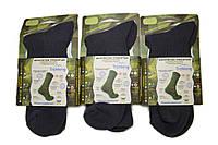 """Трекинговые носки демисезонные ТМ """"Trekking"""" Short (короткие), фото 1"""