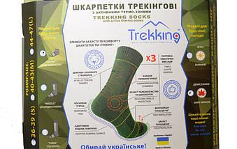 """Трекинговые носки демисезонные ТМ """"Trekking"""" Short (короткие) чёрные , фото 2"""